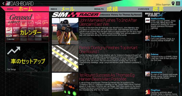 CareerDashboard2.jpg